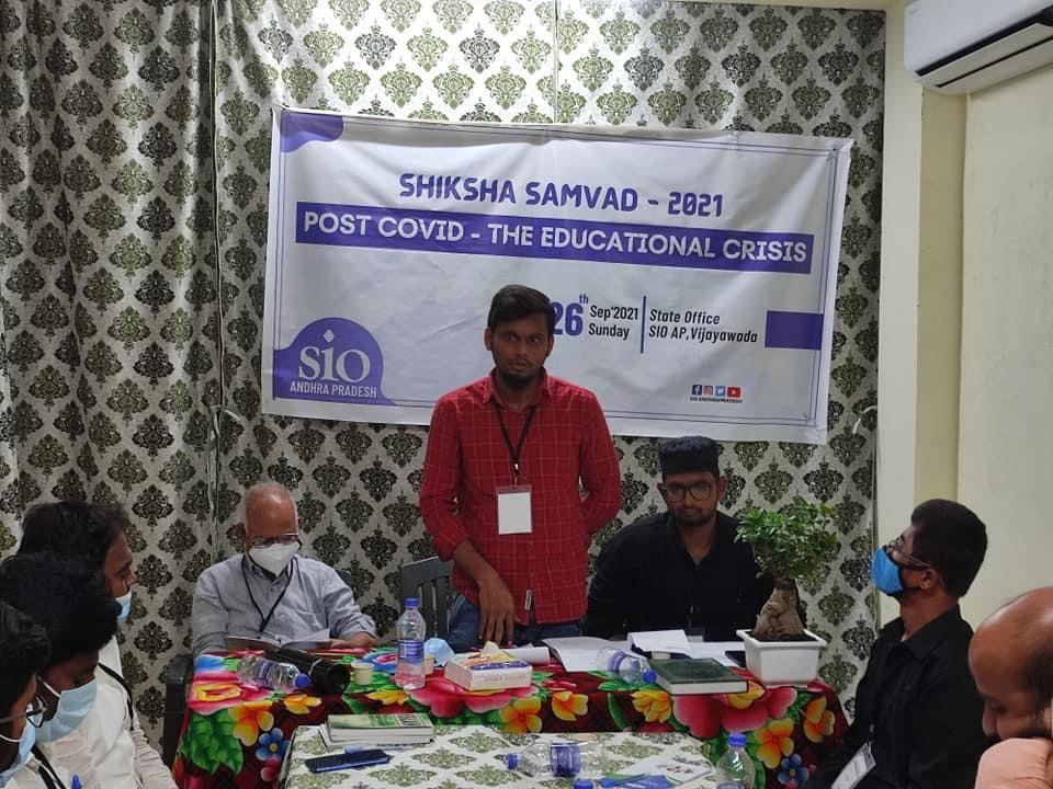SIO Andhra Pradesh Siksha Samvaad on POST COVID – THE EDUCATIONAL CRISIS